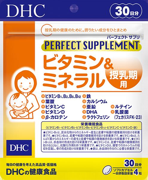 サプリ ビタミン b