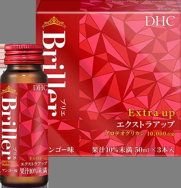 <DHC>Briller(ブリエ) エクストラアップ