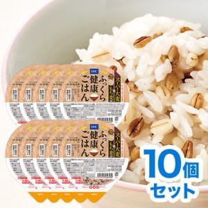 DHCふっくら健康ごはん 炊きたてパック スーパー大麦&もち麦配合 10個セット