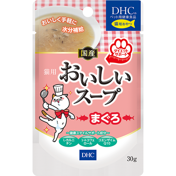 <DHC>猫用 国産 おいしいスープ ダイエットサポート まぐろ画像