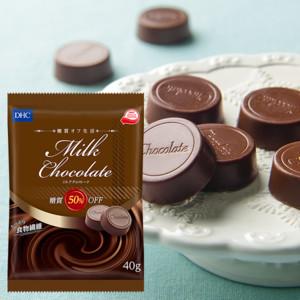 DHC糖質オフ生活 ミルクチョコレート