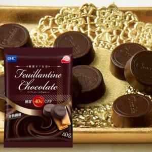 DHC糖質オフ生活 フィアンティーヌチョコレート