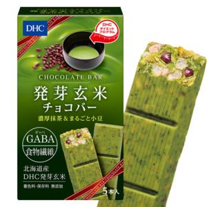 DHC発芽玄米チョコバー 濃厚抹茶&まるごと小豆