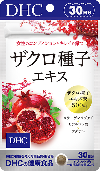 ザクロ種子エキス 30日分通販 |健康食品のDHC