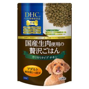 犬用 国産生肉使用の贅沢ごはん カリカリタイプ(チキン/アダルト)