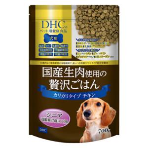 犬用 国産生肉使用の贅沢ごはん カリカリタイプ(チキン/シニア)