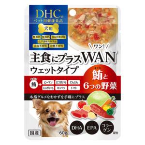 犬用 国産 主食にプラスWAN ウェットタイプ 鮪(まぐろ)と6つの野菜