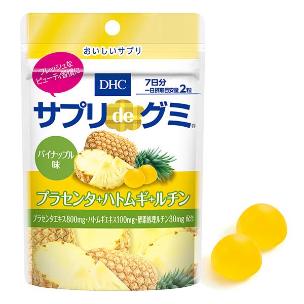 サプリdeグミ プラセンタ+ハトムギ+ルチン パイナップル味 7日分