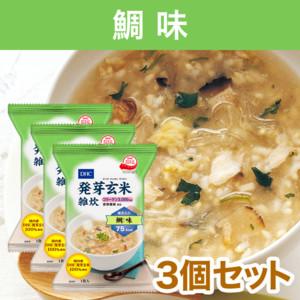 DHC発芽玄米雑炊(コラーゲン・寒天入り) 鯛味 3個セット