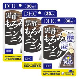 黒酢もろみ+ニンニク 30日分 3個セット