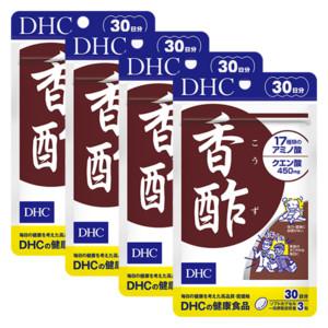 香酢(こうず) 30日分 4個セット