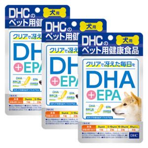 犬用 国産 DHA+EPA 3個セット