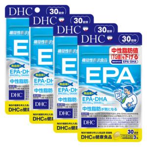 EPA 30日分 4個セット