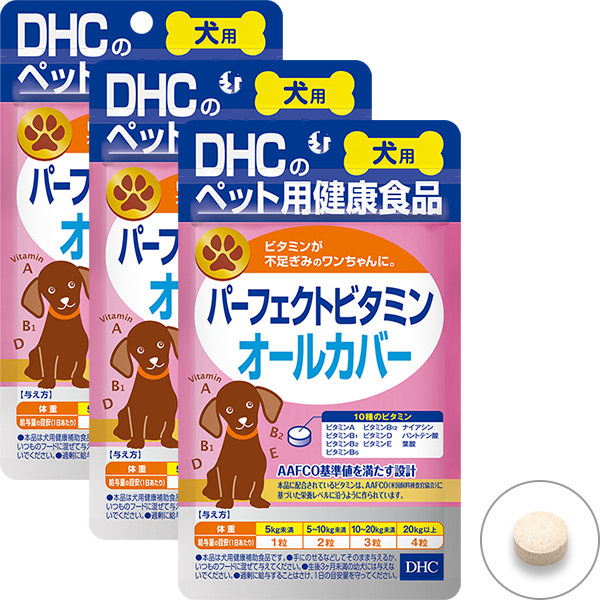 犬用 国産 パーフェクトビタミン オールカバー 3個セット