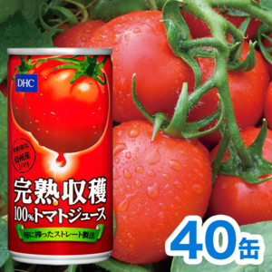 DHC完熟収穫 100%トマトジュース(20缶入) 2箱セット