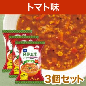 DHC発芽玄米リゾット(コラーゲン・寒天入り) トマト味 3個セット