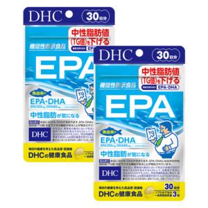 EPA 30日分 2個セット