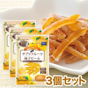 DHCサプリフルーツ 柚子(ゆず)ピール 3個セット