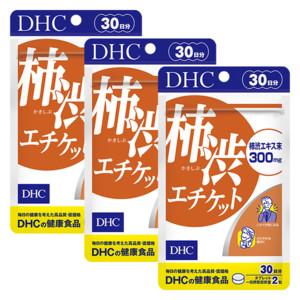 柿渋エチケット 30日分 3個セット