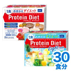 プロティンダイエット&ライトテイスト 2個セット