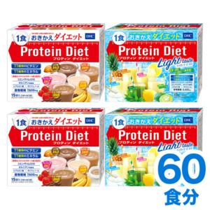 プロティンダイエット&ライトテイスト 4個セット