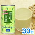【送料無料】DHC青汁+豆乳(30缶入)
