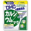 カルシウム/マグ(ハードカプセル) 30日分【栄養機能食品(カルシウム・マグネシウム)】