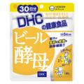 <DHC> ビール酵母 30日分