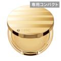 【リニューアル前商品】DHCベースメークシリーズ専用コンパクト(GE)【3,000円以上送料無料】