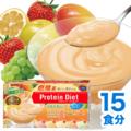 【WEB限定】プロティンダイエットぷるぷるムースフルーツセレクション  初回半額 スターターセット