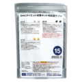 DHCオンラインショップ【送料無料】ダイエット対策キット対応型サプリ15