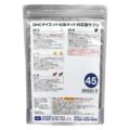 【送料無料】【リニューアル前商品】ダイエット対策キット対応型サプリ45
