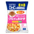 犬用 国産 主食といっしょにグルメなおかず(ささみと野菜)【3,000円以上送料無料】