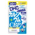 カルシウム+CBP 30日分【栄養機能食品】