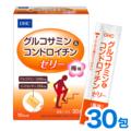DHCグルコサミン&コンドロイチンゼリー【3,000円以上送料無料】