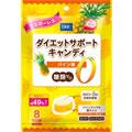 DHCダイエットサポートキャンディ パイン味【3,000円以上送料無料】