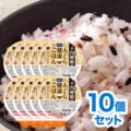 【SALE】DHCふっくら健康ごはん 炊きたてパック 十四雑穀配合 10個セット【3,000円以上送料無料】