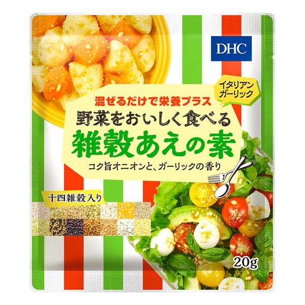DHC野菜をおいしく食べる雑穀あえの素 イタリアンガーリック