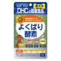 犬用 国産 よくばり酵素【3,000円以上送料無料】