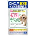 【SALE】犬用 国産 初乳+ラクトフェリン【3,000円以上送料無料】
