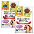 【送料無料】【SALE】犬用 国産生肉使用の贅沢ごはん やわらかタイプ(チキン/シニア)2個セット