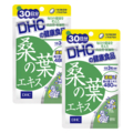 【SALE】桑の葉エキス 30日分 2個セット【3,000円以上送料無料】