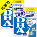 DHCオンラインショップ【SALE】【おそ松さんxサンリオ応募用】DHA 30日分 2個セット【3,000円以上送料無料】