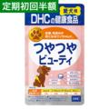 【SALE】【定期】初回半額 犬用 国産 つやつやビューティ【3,000円以上送料無料】