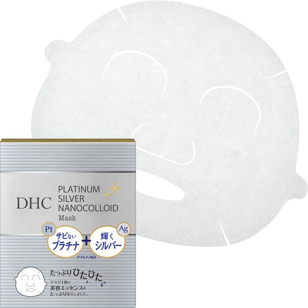 DHC PAナノコロイド マスク(シート状美容パック)[5枚入]
