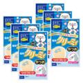 【SALE】【WEB限定】猫用 国産 クリーミィ かつお 6個セット【3,000円以上送料無料】