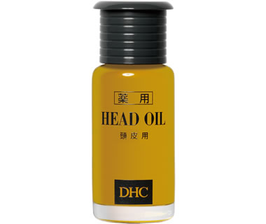 DHC 薬用ヘッドオイル