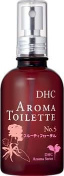 DHCアロマトワレ No.5フルーティフローラルの香り