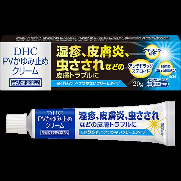 かゆみ 止め 飲み 薬 抗生物質の副作用・注意点 [薬] All