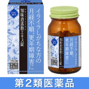DHC漢方 加味逍遙散(かみしょうようさん)エキス錠<一般用漢方製剤>[第2類医薬品]